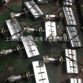 超声波焊接机配件/超声波焊接机模具/换能器/发生器