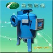 LJ-ZHT直通式全自动 全程综合水处理器价格