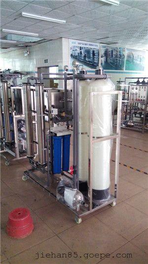 重庆500L/H工业用反渗透设备