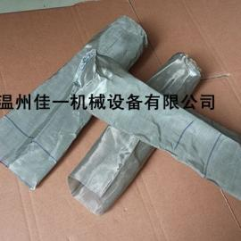 厂家生产不锈钢管道过滤器专用过滤网/不锈钢过滤器配套滤网