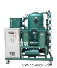 重庆通瑞变压器滤油机,真空注油和干燥,电力绝缘设备检修安装