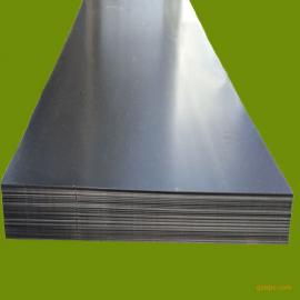 北京厂家批发 大量供应 首钢SPCC 冷板 冷轧卷