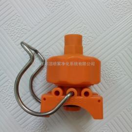 供应工业喷嘴 夹扣喷嘴 雾化喷嘴 喷淋前处理喷嘴喷头