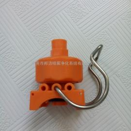 喷淋前处理喷嘴 夹扣喷嘴 喷淋喷嘴 工业喷嘴