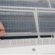 家用外挂式空调清洗 室内机室外机清洗 消毒 凯富顿科技更*
