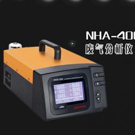 NHA-406/506型废气分析仪