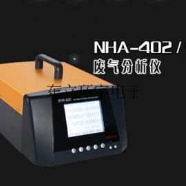 废气分析仪、汽车尾气检测仪