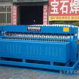 文讲宝石大型建筑钢筋水泥预制板焊网机排焊机网片机行业领先