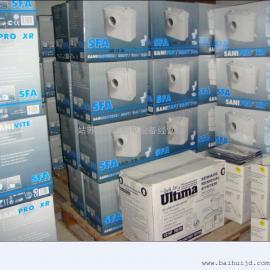 法国SFA 马桶污水提升器 别墅污水提升泵 同层污水处理设备