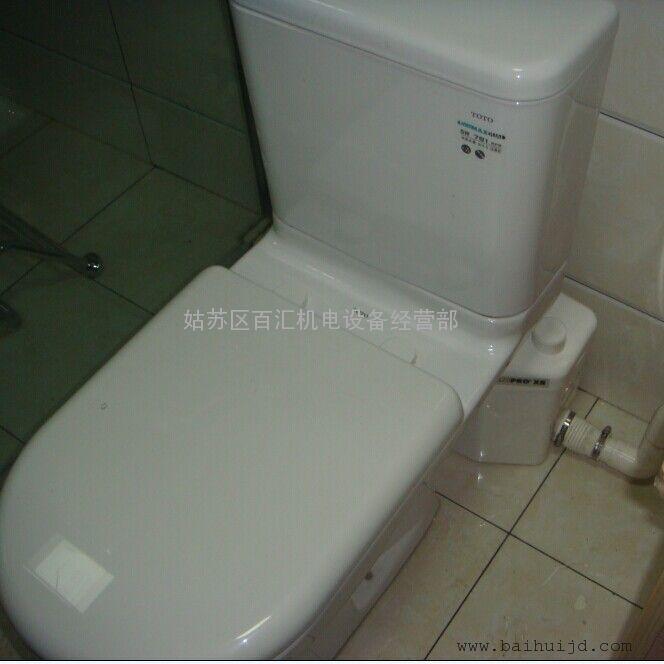 法国SFA 马桶污水提升器 负一楼污水提升泵 平层污水处理设备