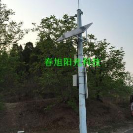无线监控太阳能发电系统野外独立供电