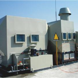 卧式废气喷淋洗涤塔 电镀电解酸雾 碱雾废气处理设备