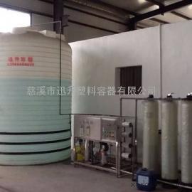 滚塑塑料容器200L防腐塑料储罐价格