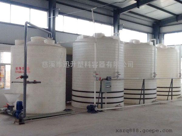 滚塑容器10吨塑料水桶,20吨塑料储罐价格