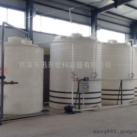 慈溪20吨水箱/加药箱/搅拌桶/塑料水箱批发