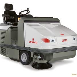 柴油驾驶式清扫车