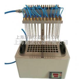 48位水浴可调式氮吹仪