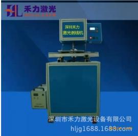 同轴线级细激光剥线机