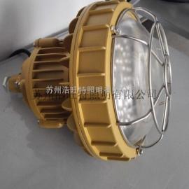 化工厂护栏式LED防爆灯60W,LED防爆平台灯50W