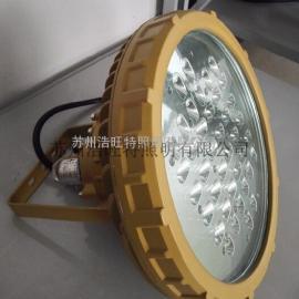 LED免维护节能防爆灯50W60W70W80W价格