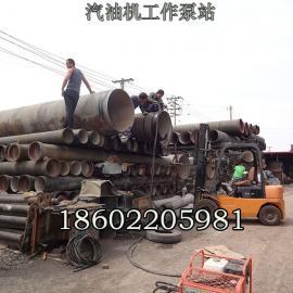 带压开孔自来水燃气管道带压开孔切割设备汽油机液压泵站