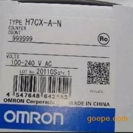电子计数器H7CX-A-N