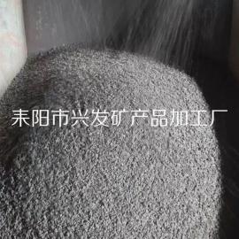 供应饮用水专用除铁除锰 锰砂滤料