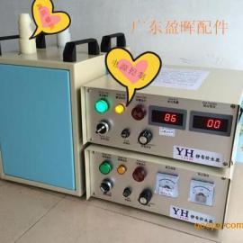 高压静电发生器 YH120KV型高压静电发生器
