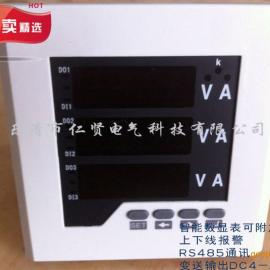 厂家供应智能数显表 数显三相电流表 42.96.80.72方形