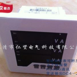 厂家直销 数显电流表 指针式电流表 三相电流表