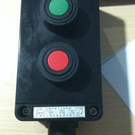 黑色胶木壳体防爆防腐主令控制器BZA8050