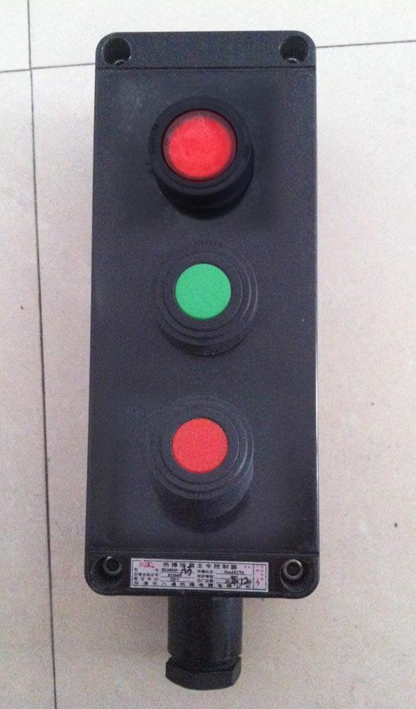 红绿黄防爆防腐按钮
