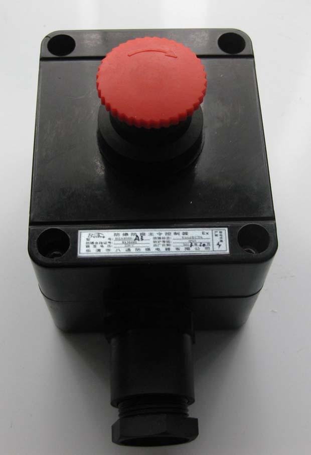 8050三级管开关负压电路图