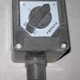 BZM8050-10A防爆防腐单极照明开关