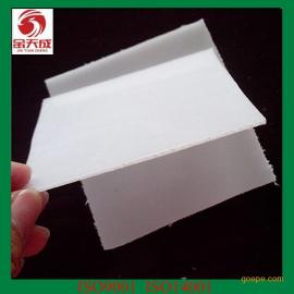 多用途pp板pp塑料板 冲床pp垫板