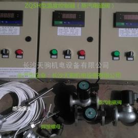 智能水温控制仪  蒸汽控制阀 成套温控器