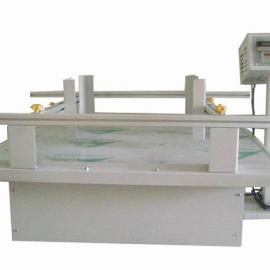 模拟运输振动试验台/包装箱振动试验台