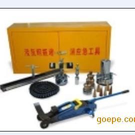 漏氯安全 漏氯抢修工具