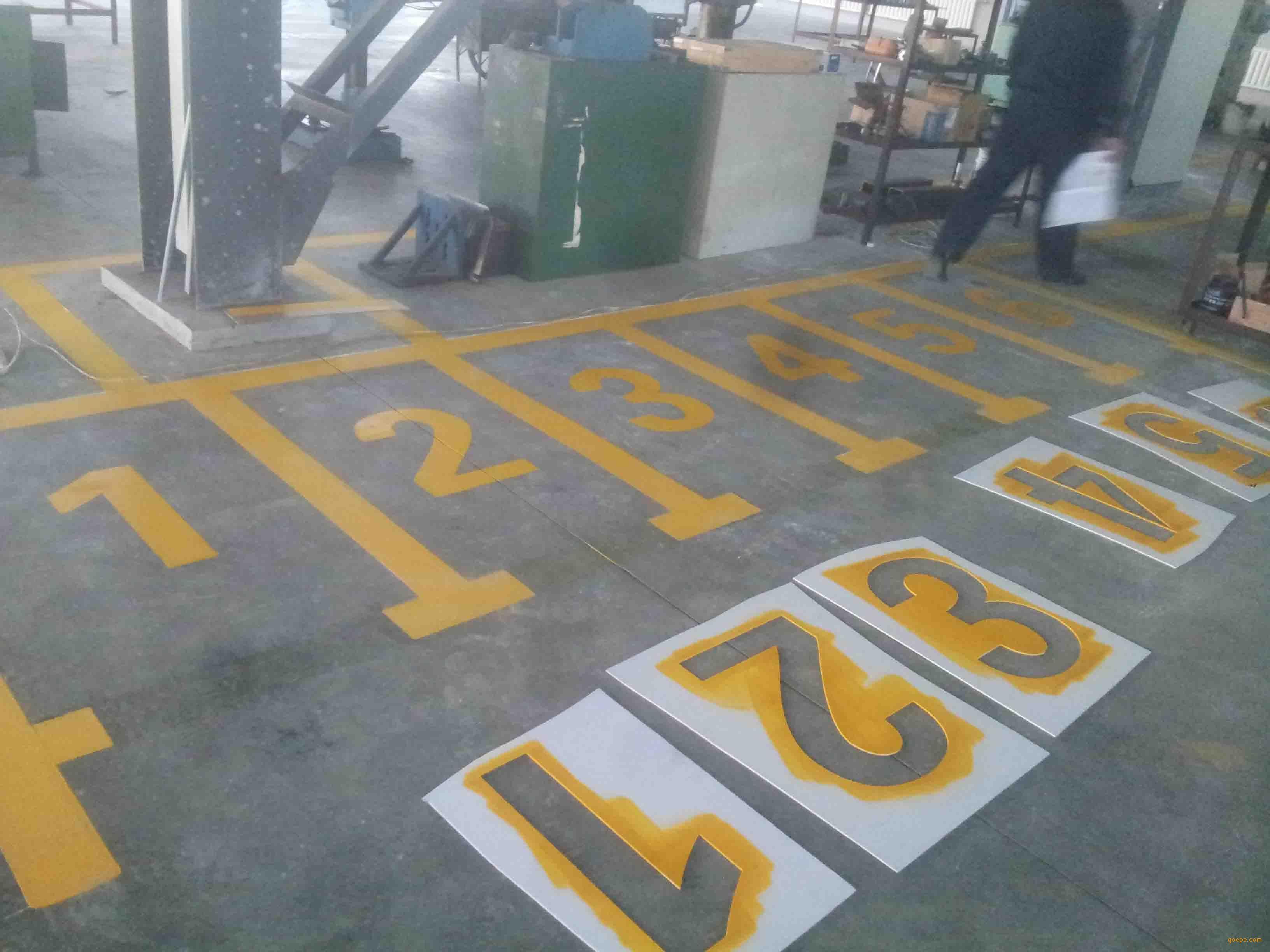 重庆停车位划线单位