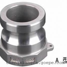 A型 不锈钢快速接头 材质304/316/铝合金