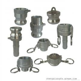 快速接头 不锈钢304/316/铝合金材质 供您选购