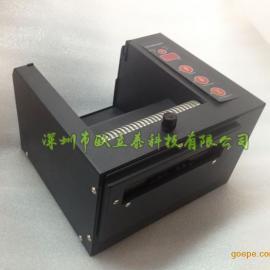 宽胶纸自动切割机