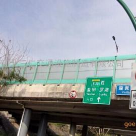 宁夏隔音屏板&宁夏高速隔音屏&三仁高速金属弧形透明隔音板