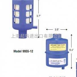 Balston 9956-12-371H