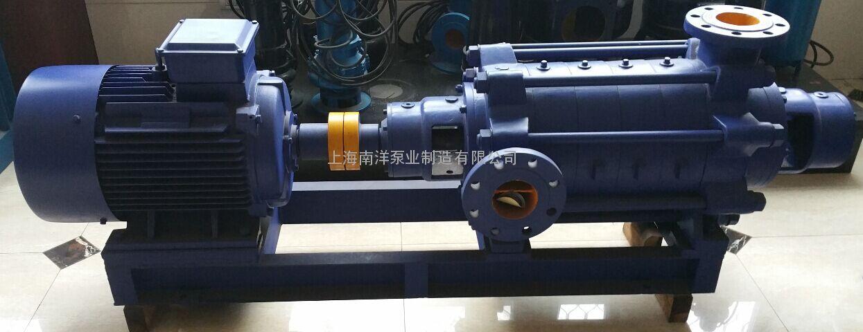 TSWA型卧式多级离心泵-上海南洋