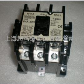 户上(TOGAMI)接触器PAK-80H