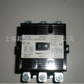 户上(TOGAMI)接触器PAK-150H