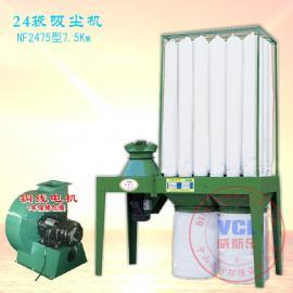 20袋中央袋滤集尘机 搅拌粉料回收利用除尘器7.5KW