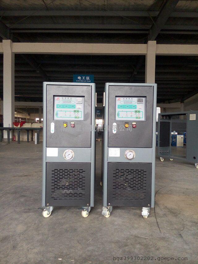 6kw油式模温机,南京星德机械有限公司
