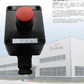 BZA8050-A1 A1-C是八通防爆公司的产品
